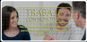 TRABAJA-CON-NOSOTROS